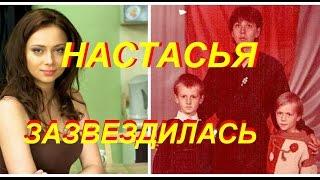 Брат Настасьи Самбурской: