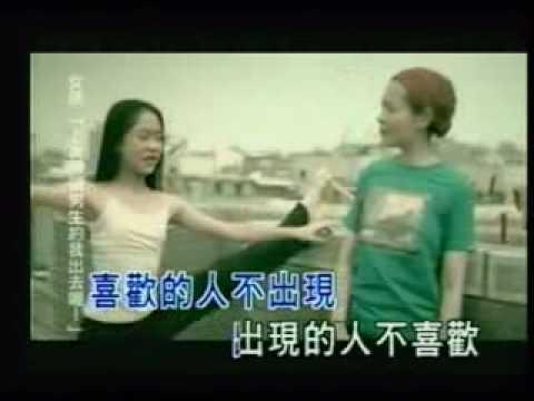 Yi Bei Zi Gu Dan 一輩子孤單 - 劉若英 Liu Ruo Ying (René)