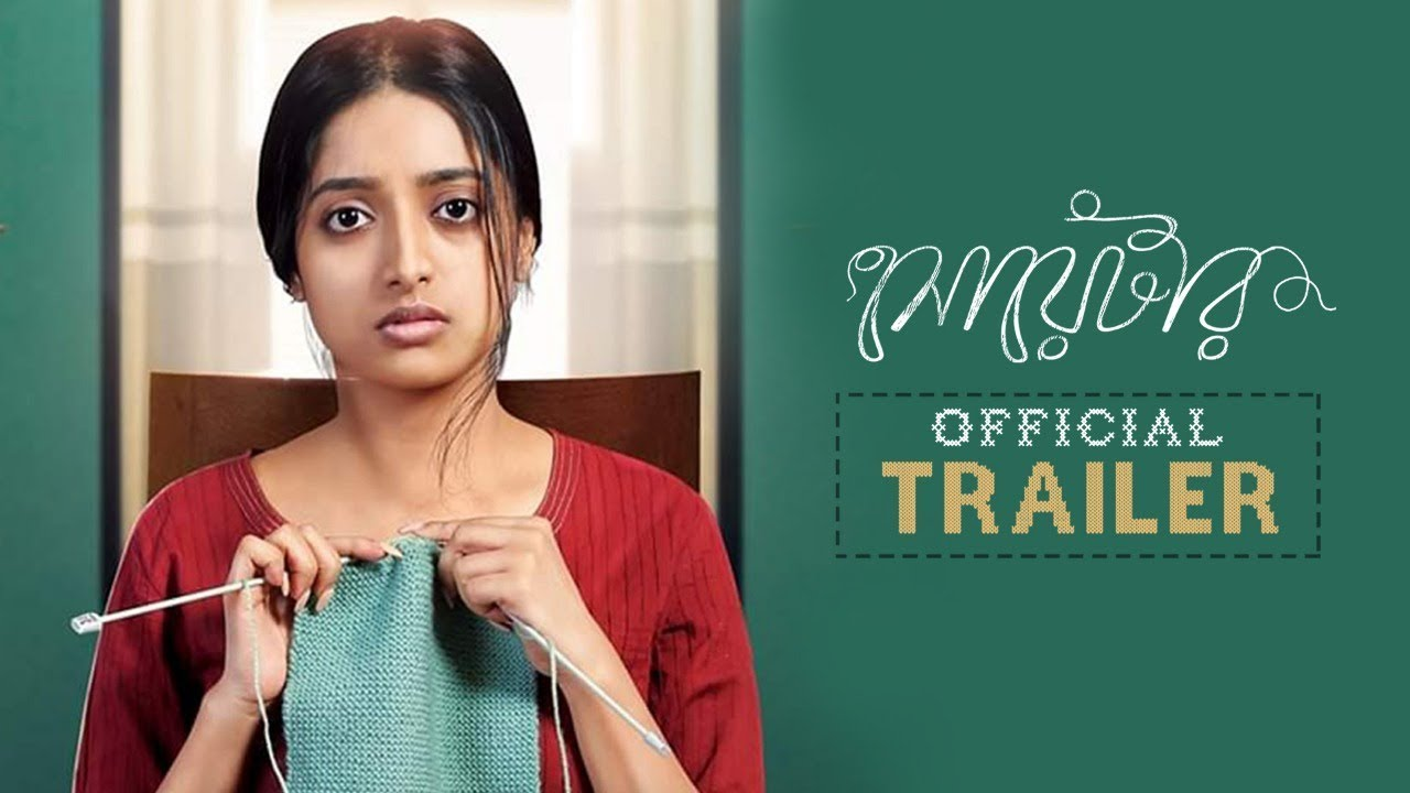 Image result for sweater bengali movie