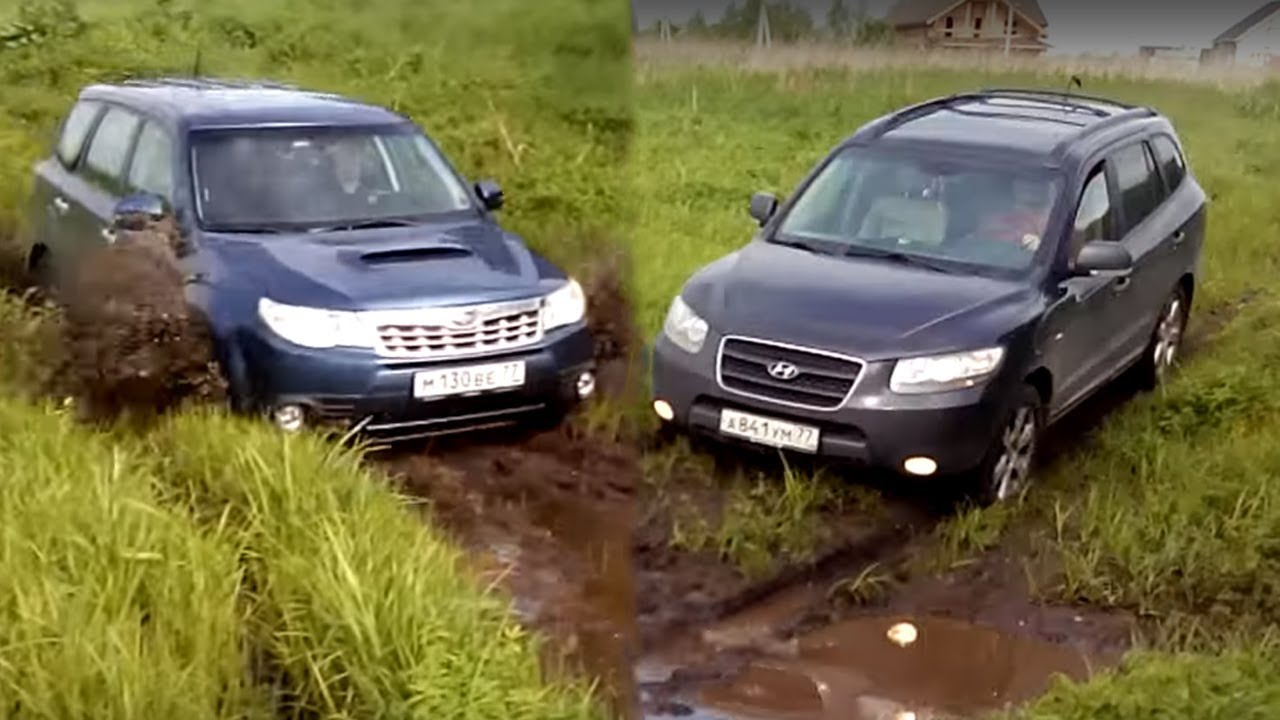 Subaru Santa Fe >> Subaru Forester Vs Hyundai Santa Fe Offroad Part 2 Youtube