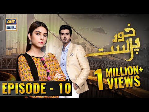 KhudParast Episode 10 - 8th December 2018 - ARY Digital Drama