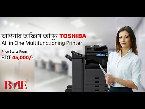 print-from-usb-at-toshiba-copier-at-bme-toshiba-bangladesh