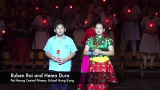 phcps的Graduation Ceremony: Auld Lang Syne   English Chinese Nepali相片