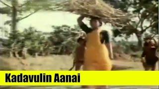 Sivaji Hit Song - Kadavulin Aanai - Punniya Boomi - Sivaji Ganesan, Vanisri, M. N. Nambiar