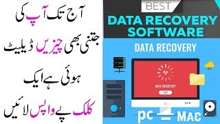 Best Data Recovery Software for Windows & Mac - Tenorshare UltData | Windows Data Recovery 2019