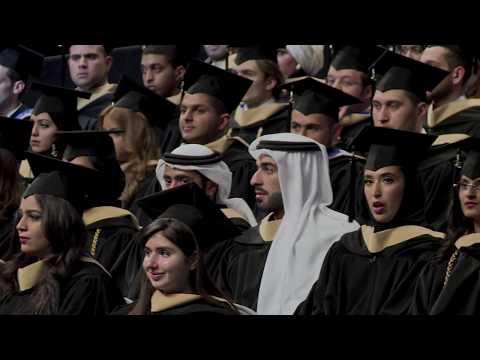 AUD Graduation 2015