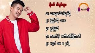 Download lagu G Fatt သီချင်းများ