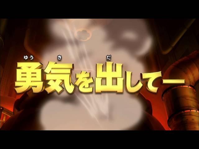 爆発的な人気を誇る「妖怪ウォッチ」が劇場版アニメとして登場!映画『映画 妖怪ウォッチ 誕生の秘密だニャン!』予告編