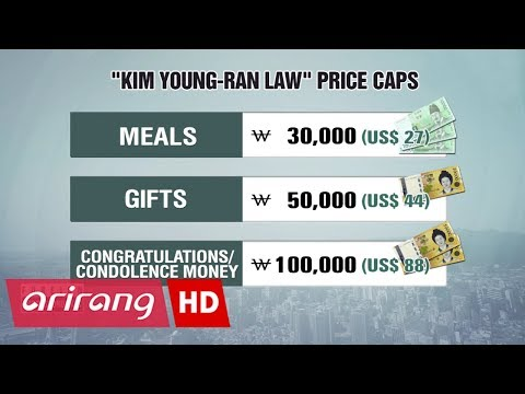 [Foreign Correspondents] The Kim Young-ran Law, which is changing the holiday atmosphere