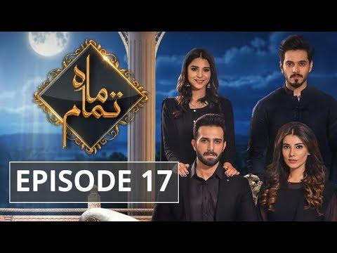Mah e Tamaam Episode #17 HUM TV Drama 21 May 2018
