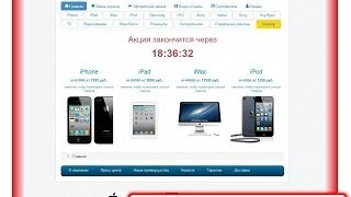 Отзывы: Интернет-магазин Dzzd.ru (Norton)(Отзывы: Интернет-магазин Dzzd.ru (Norton) Осторожно, мошенники! Интернет-магазин Dzzd.ru (Norton) http://www.otzovik.org/internet_i_saytyi/inte..., 2013-12-04T00:53:23.000Z)