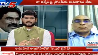 100% Tdp | Trust me |Lagadapati With Murthy | TV5 News Special