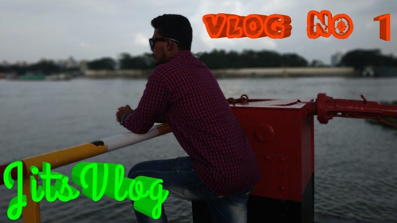 বুড়িগঙ্গা নদীর পাড়ে। Near at Burigonga River। 1st Vlog