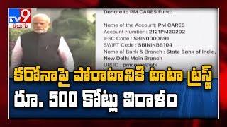 Coronavirus : PM Modi calls up Pune nurse, thanks her for efforts