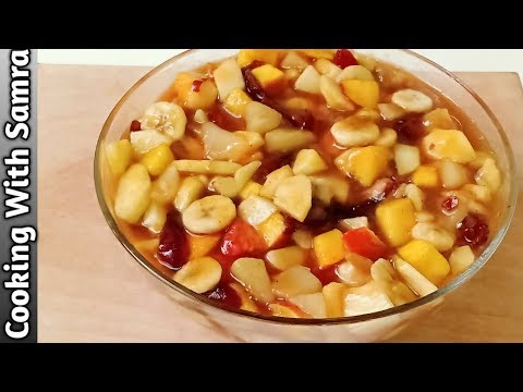 Special Fruit Chaat Recipe ( Ramzan Recipe ) By Cooking With Samra