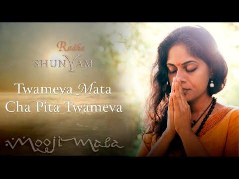*FULL SONG* ~ NEW MUSIC ALBUM ~ SHUNYAM BY RADHA ~ Twameva Mata Cha Pita Twameva