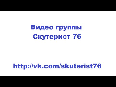 регулировка карбюратора ваз дааз 2105 1107010 20