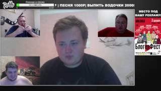 СКАНДАЛ на Raddy TV ! Шилов посылает Вадюшу в самостоятельное плавание