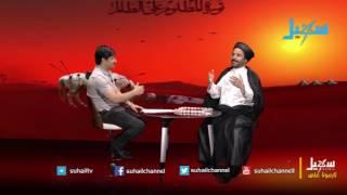 شاهد .. أنواع اللطم عند الشيعة - غاغة 2 - محمد الأضرعي - زكريا الربع