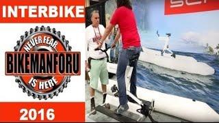 Schiller S1 Water Bike - Pedal The Ocean - Interbike 2016