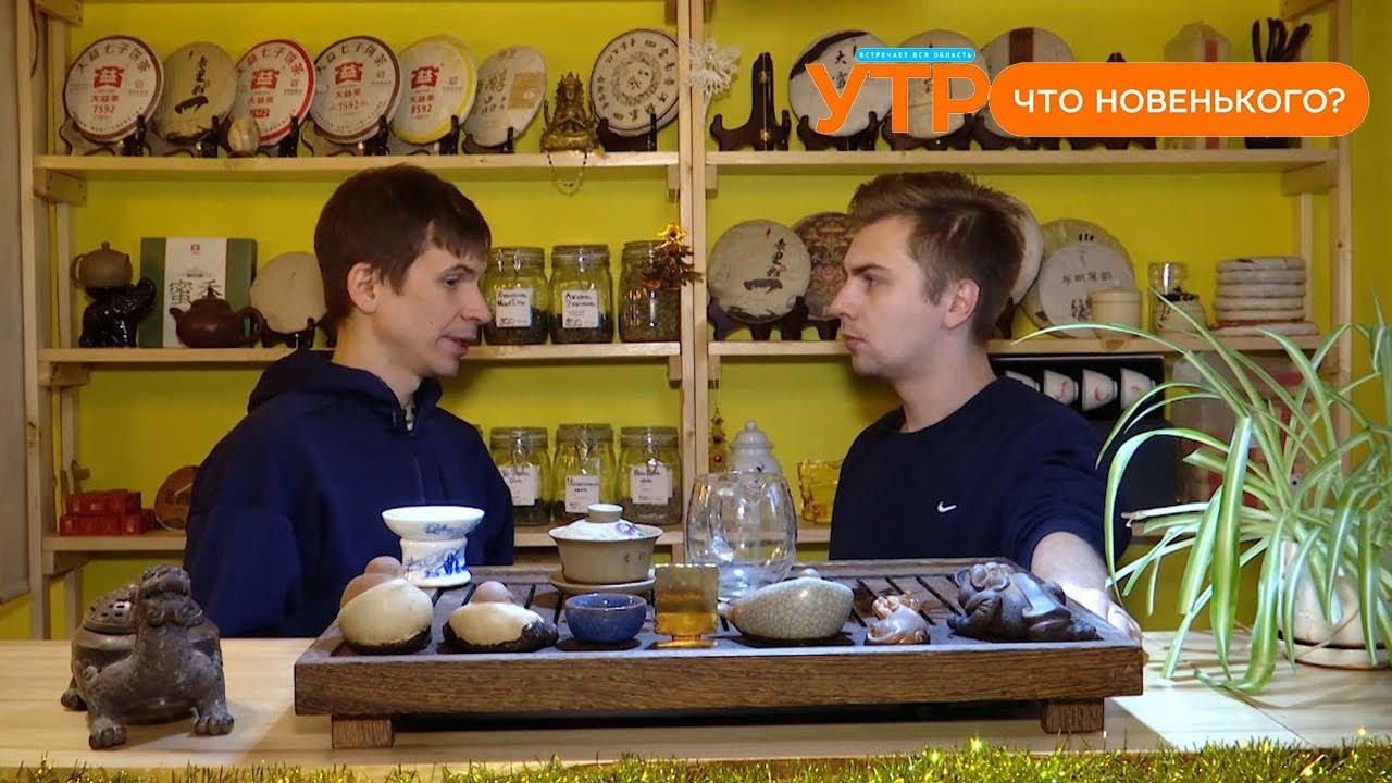 как заваривать порошковый чай