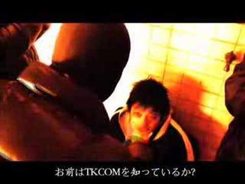 TKCOM(日本語字幕)CM