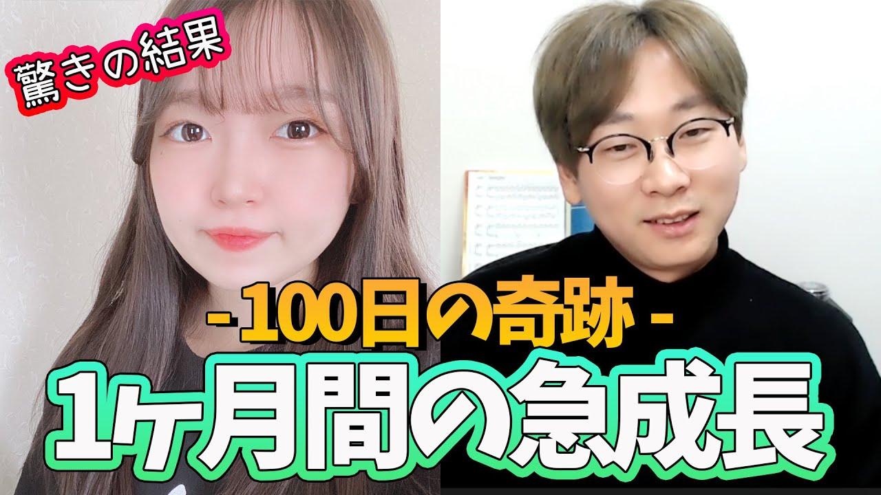 【普通に喋れる】韓国語が全く出来なかったのに20日で話せるようになった勉強法とは【100日の奇跡】
