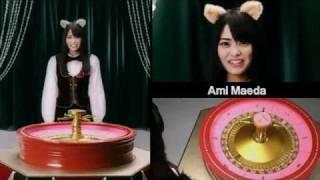 今日のあたりは「菊地あやか」 使用曲:これからWonderland / AKB48.