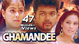Ghamandee (2018) | Vijay, Genelia D'Souza, Bipasha Basu | Hindi Dubbed Movie | Arabic Subtitles (HD)