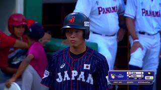 Japan v Panama - Super Round - U-15 Baseball World Cup 2018