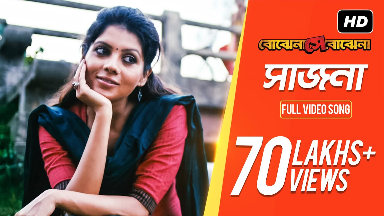 Kolkata Bengal Information: Payel Sarkar