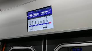 京阪電気鉄道 13000系 準急 (KH54)中之島ゆき (KH27)淀→(KH26) 石清水八幡宮