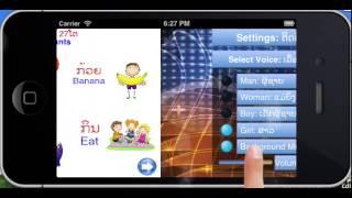 Mobile Apps - Lao Alphabet
