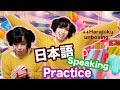 HARAJUKU ACCESSORIES HAUL | Practise Japanese w/ Me! (Series # 5)