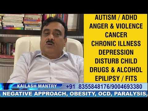 Mental Health Seminar By Kailash Mantry-English