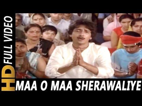 Maa O Maa Sherawaliye | Shabbir Kumar | Ek Chadar Maili Si 1986Songs | Rishi Kapoor, Hema Malini