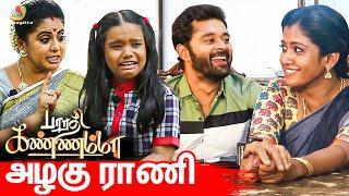 Bharathi Kannamma Soundarya VS Hema | Rupashree, Lisha, Vijay Tv