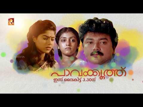 "Tuesday 17-04-2018  Special Movie -""Pavakoothu"" | Amrita TV"