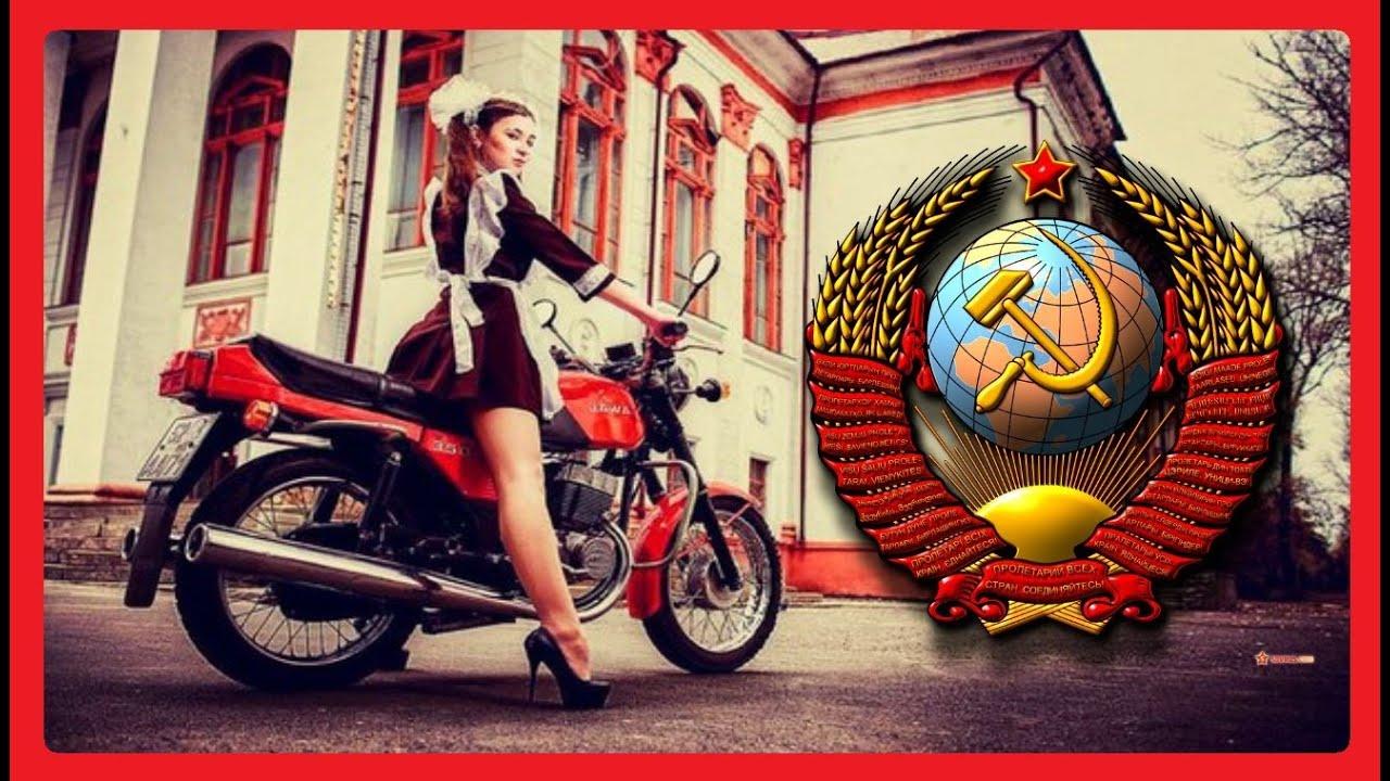 Легендарные Мотоциклы СССР - YouTube