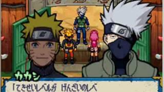 Naruto Shippuuden Dairasen Kage Bunshin Emaki Part 1