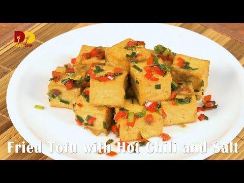 Fried Tofu with Hot Chili and Salt | Thai Food | Tao Hoo Pad Prik Glua | เต้าหู้ผัดพริกเกลือ - วันที่ 30 Nov 2017