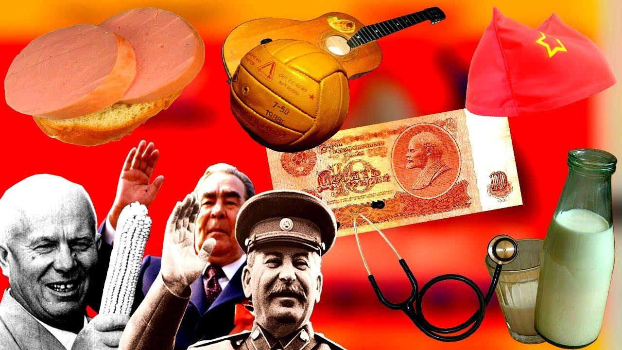 Почему люди жившие в СССР жили счастливо