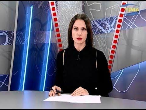 Новости Одессы 15.11.2019