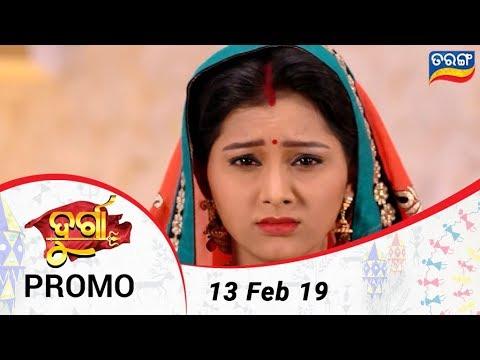 Durga | 13 Feb 19 | Promo | Odia Serial - TarangTV thumbnail