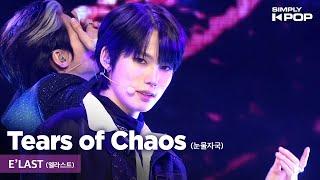 Tears of Chaos