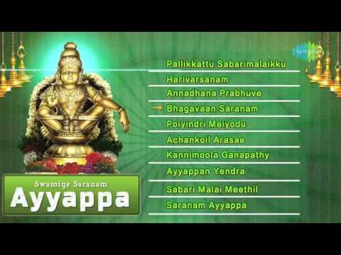 Swamiye Saranam Ayyappa   Tamil Devotional...