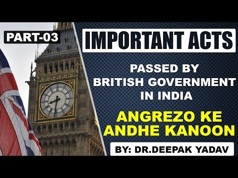 Important Acts Passed by British Government Part- 03 || GK Gurukul