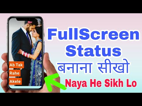 How To Make Full Screen Whatsapp Status Video || Full Screen Status Editing|| How To Full Screen Vid
