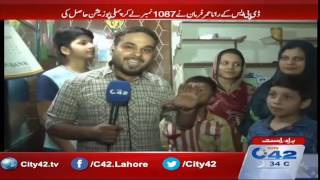 42 Report:   Students family whose get the third position from LAHORE BISE talks with city42