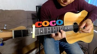 Song from Coco - Proud corazon - fingerstyle acoustic guitar